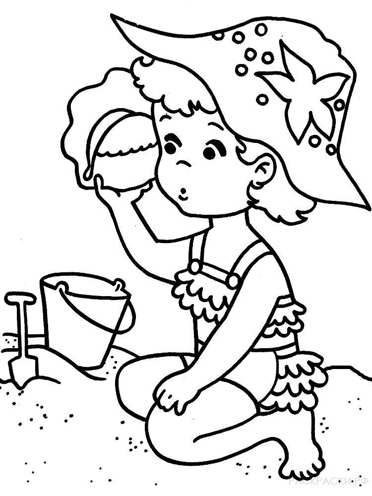 Картинки для девочек 3-4, пожелание спокойной