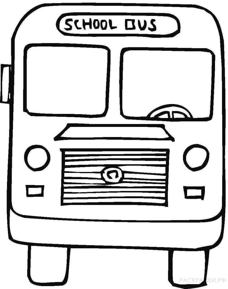 Раскраска машина Автобус едет по дороге » Раскраски.рф ...