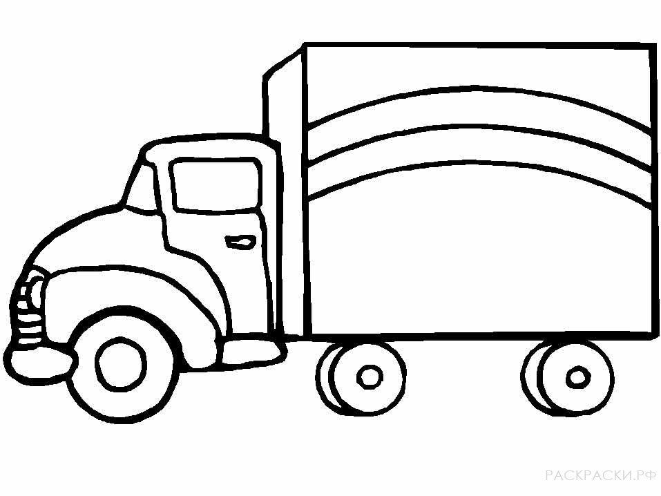 раскраска машина грузовик 3 раскраски рф распечатать