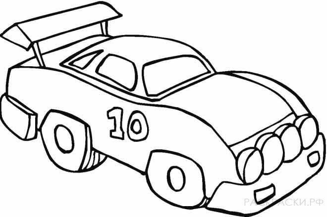 раскраска спортивная машина под десятым номером раскраски