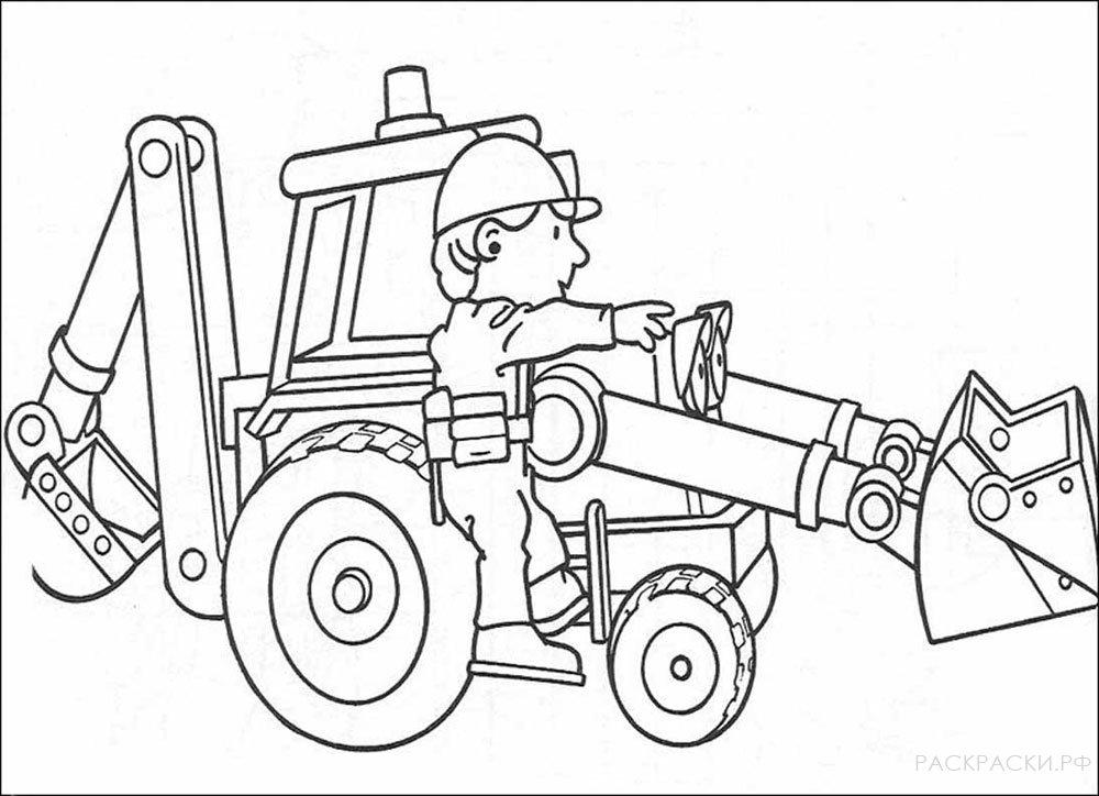 Раскраска машина Трактор с ковшом » Раскраски.рф ...