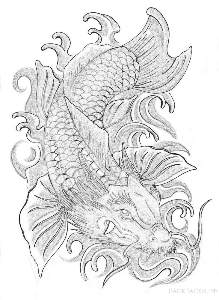 раскраска рыба дракон раскраски рф распечатать картинки