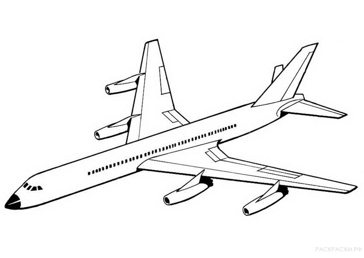 тверских самолет картинка раскраска можно