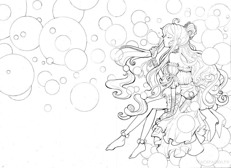 раскраска аниме принцесса мыльных пузырей раскраски рф