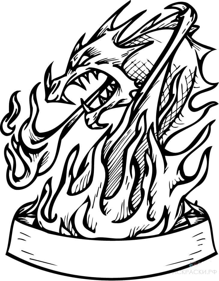 раскраски огня и пламени распечатать чем