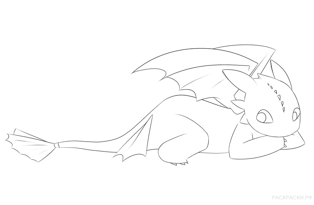 Раскраска Дракон Беззубик 3 » Раскраски.рф - распечатать ...