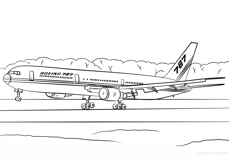 Картинки самолетов аэрофлота карандашом