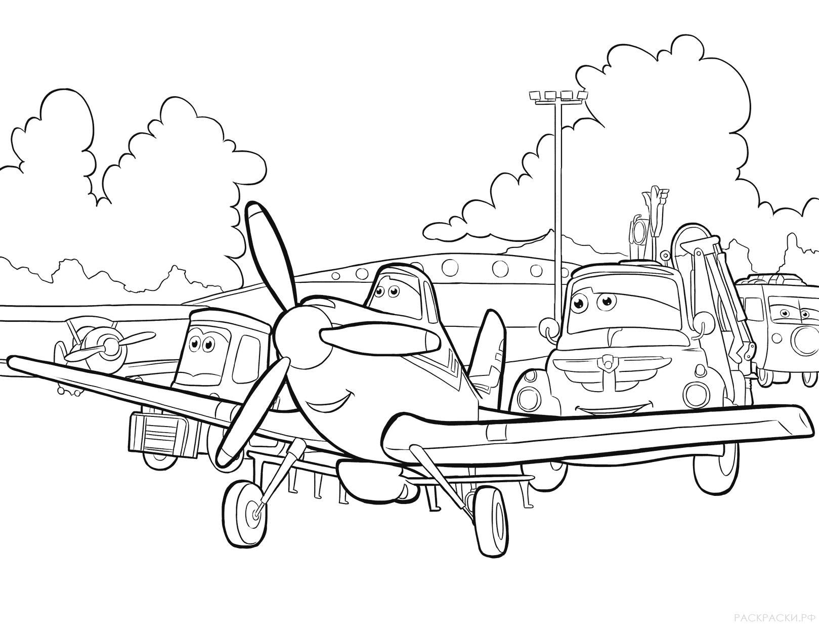 раскраска дисней самолёт дасти и машины раскраски рф