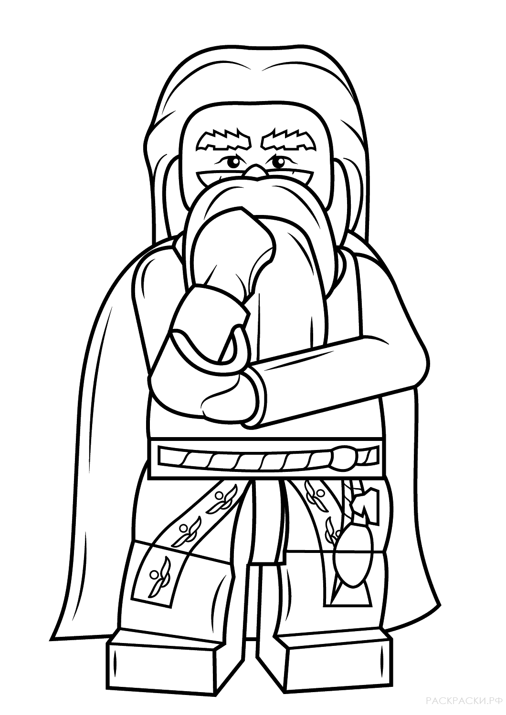 раскраска лего гарри поттер альбус дамблдор раскраски рф