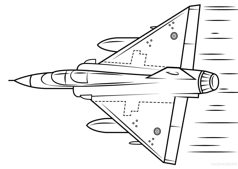 раскраски самолёты раскраски рф распечатать картинки