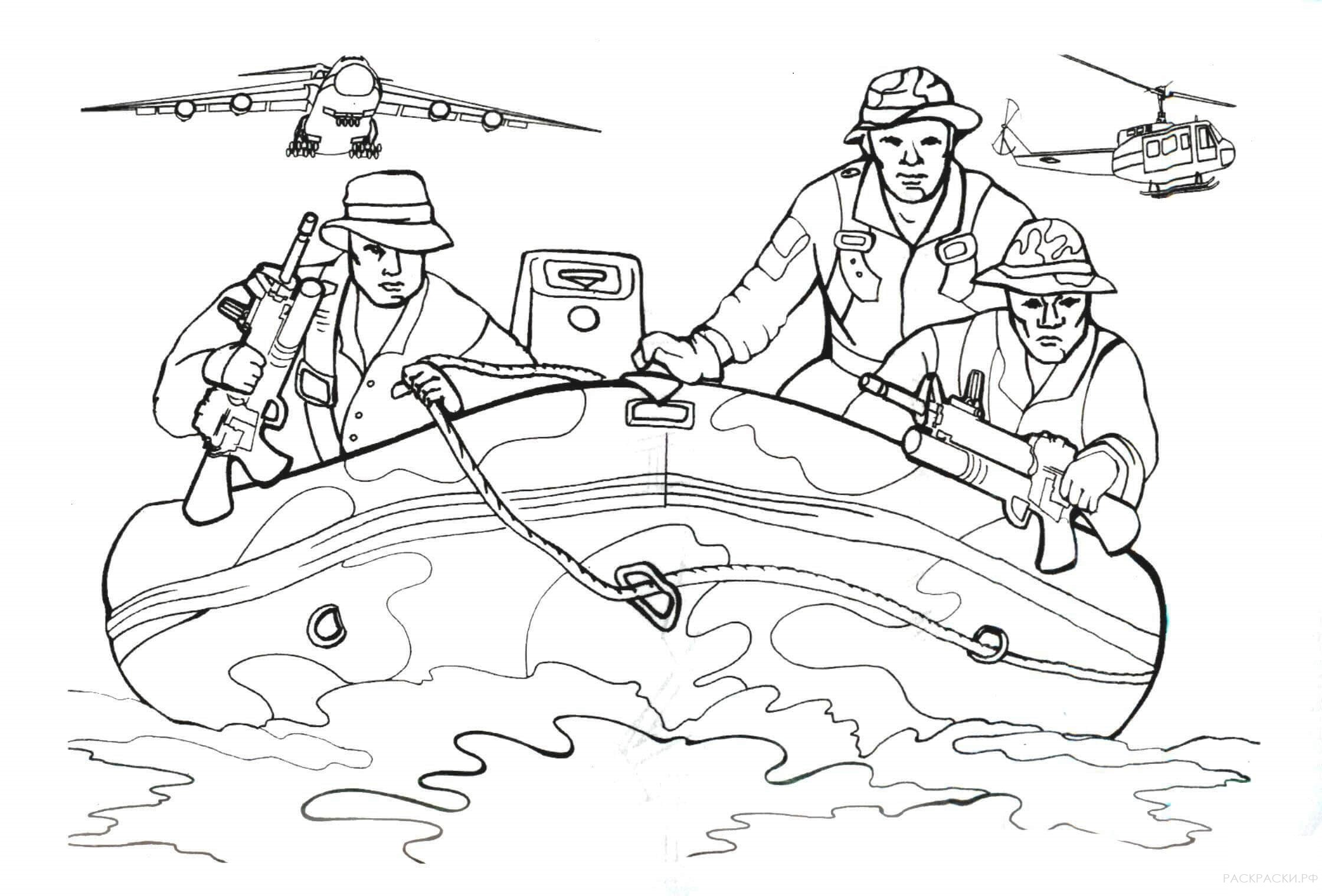 Картинка на военную тему распечатать