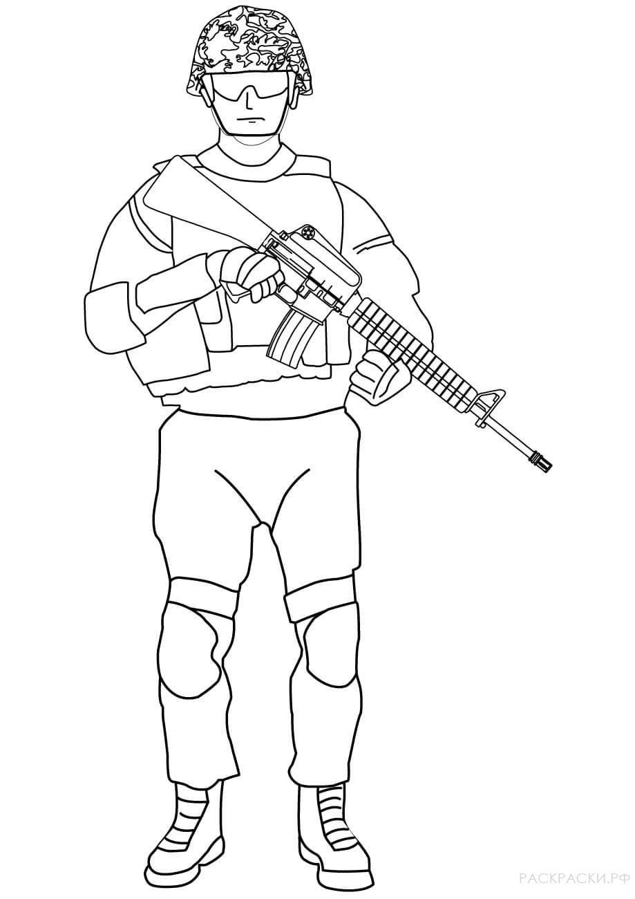 Раскраска армия солдат