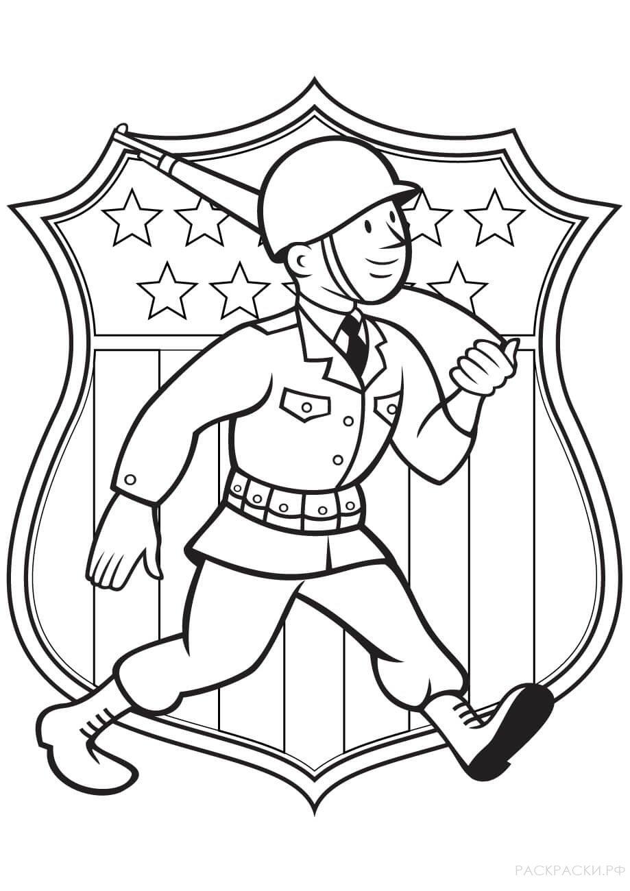 Открытка раскраска к 23 февраля солдат