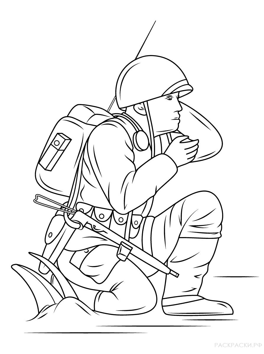 Любимой жене, военные картинки для детей раскраски