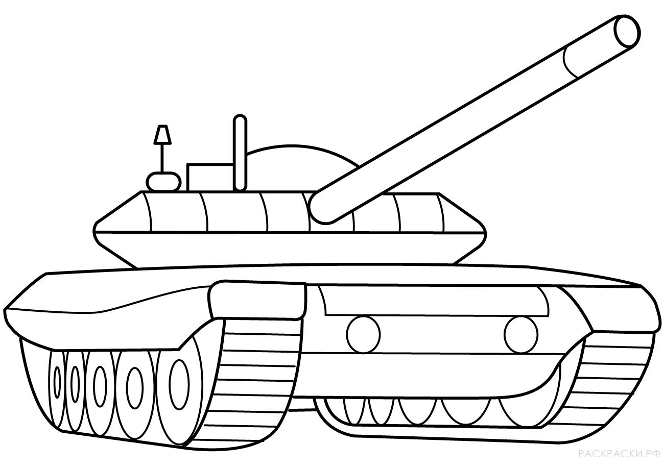 Картинки для раскрашивания с танками