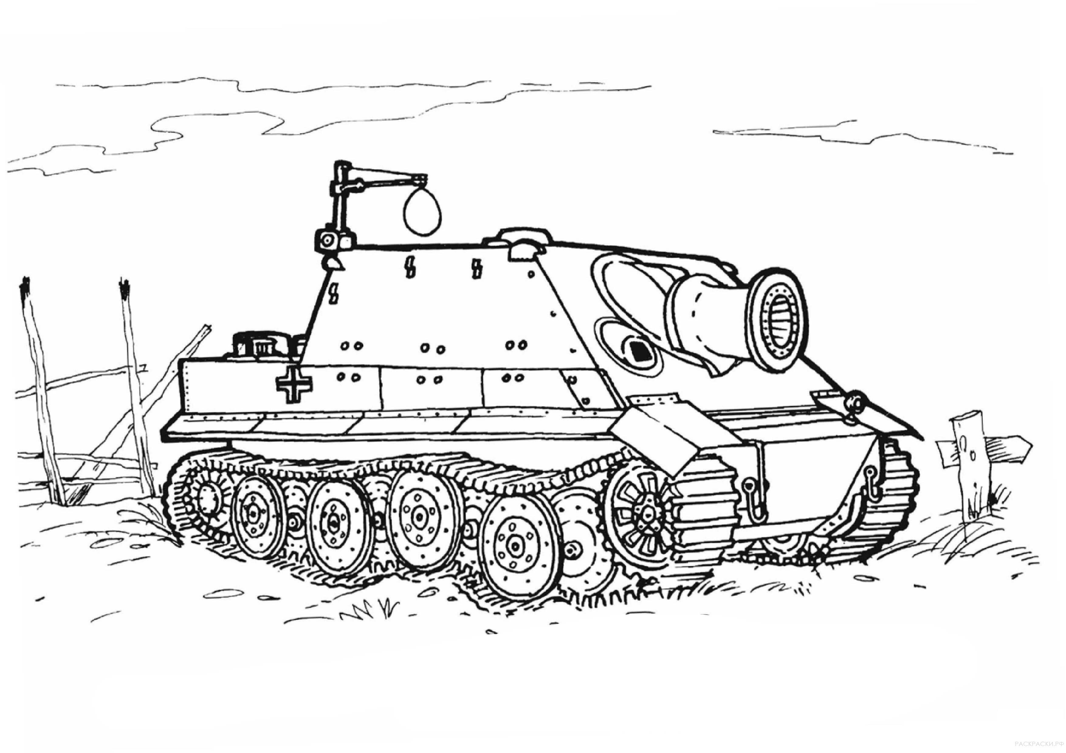 раскраска танк штурмтигр раскраски рф распечатать