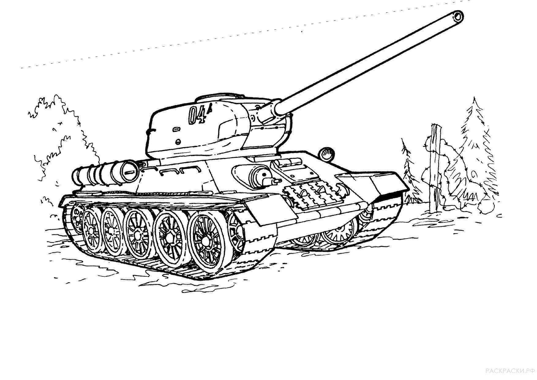 раскраска немецкий танк тигр раскраски рф распечатать