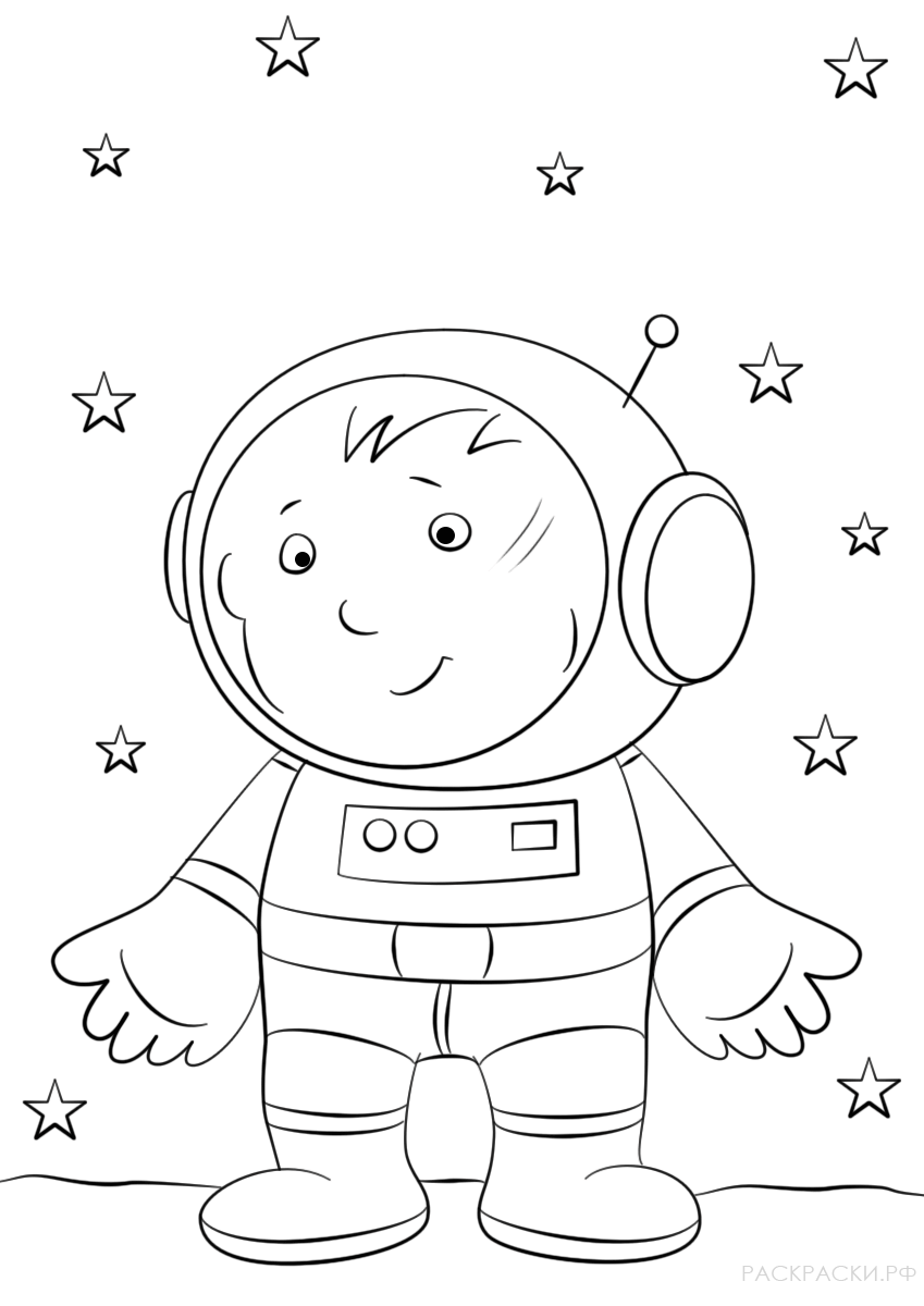 astronaut printables for 2nd grade - HD 849×1200
