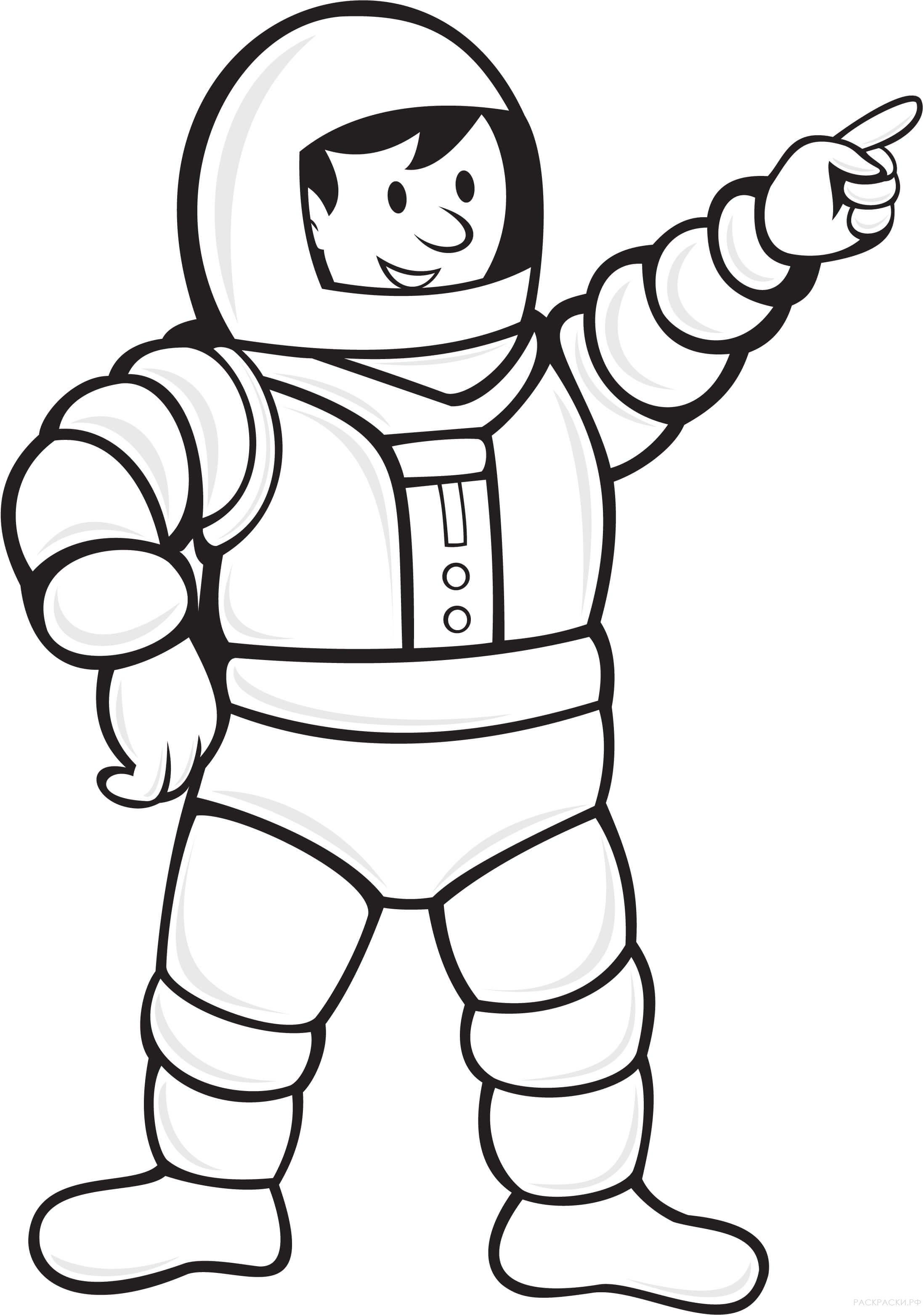 Картинки космонавт для раскраски