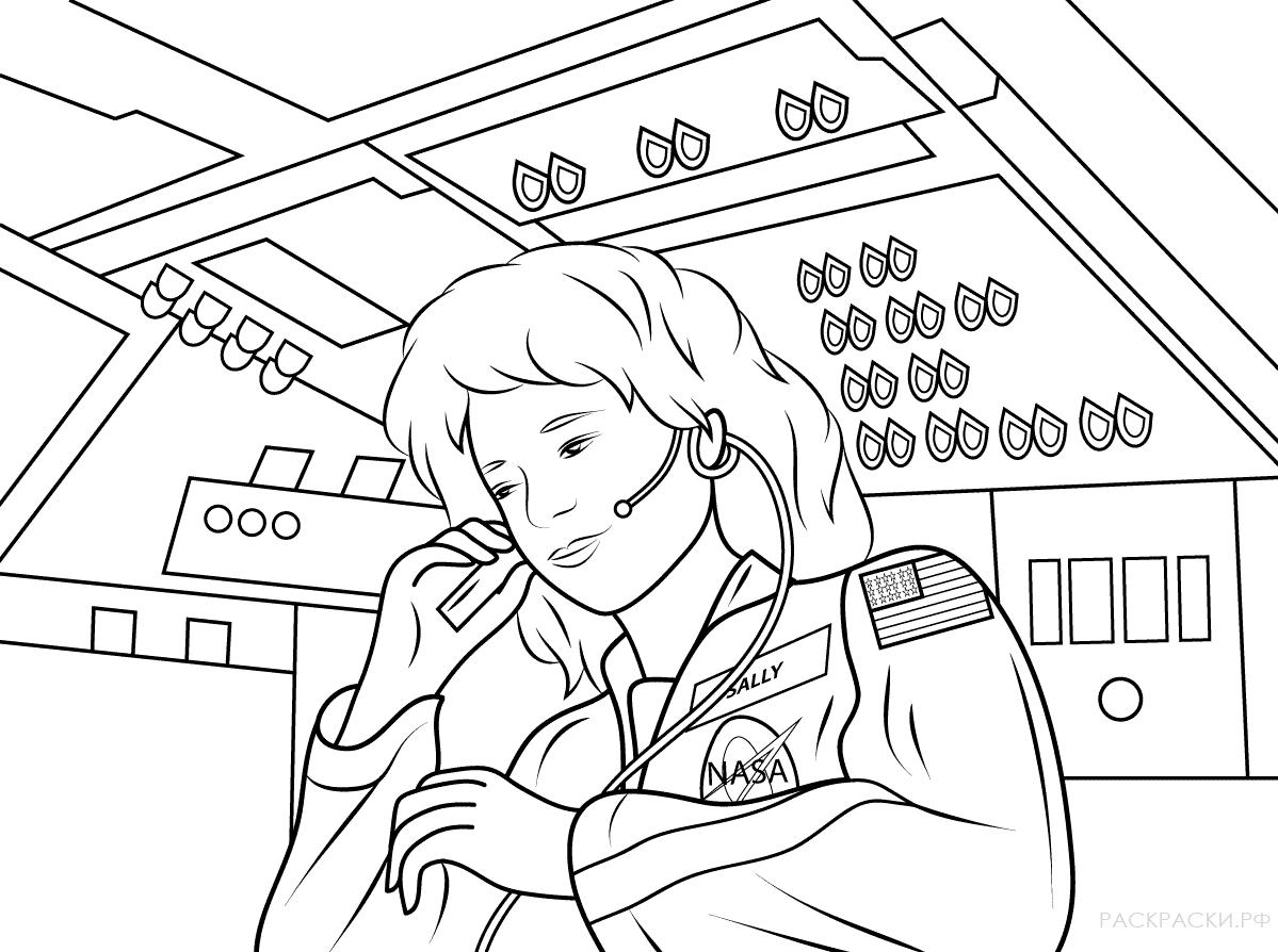 раскраска первая девушка побывавшая в космосе раскраски рф