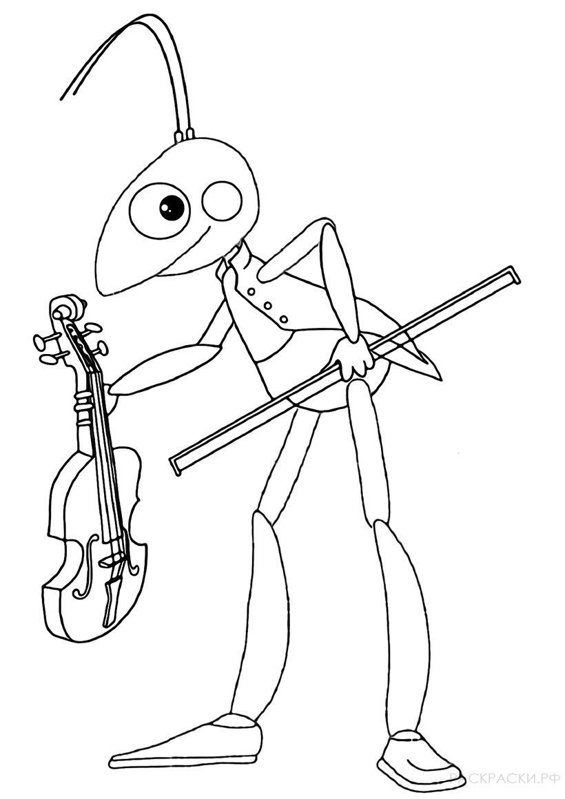 раскраска муравей и скрипка из лунтика раскраски рф
