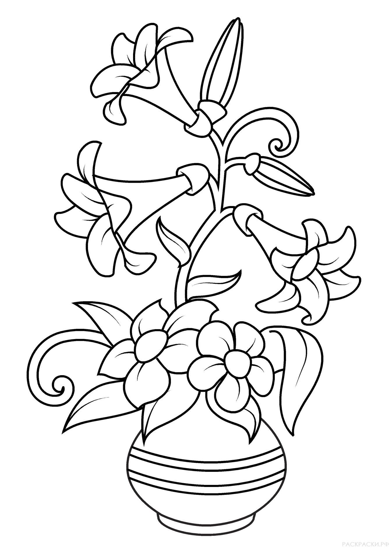 Ваза с цветами раскраска для детей распечатать