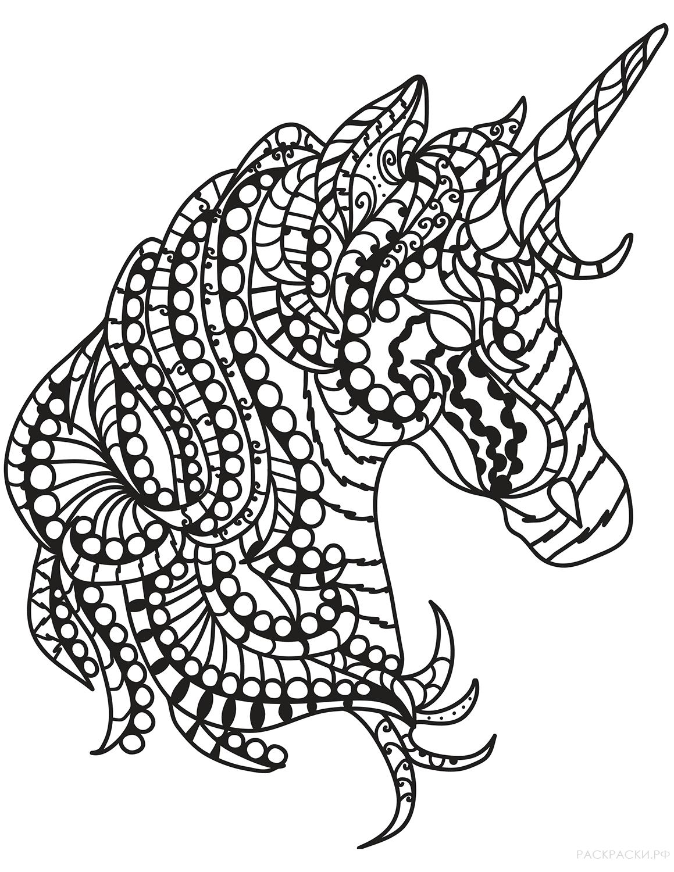 Раскраски Лошади » Страница 7 » Раскраски.рф - распечатать ...