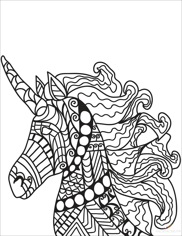 Раскраска Единорог в технике дзентангл » Раскраски.рф ...