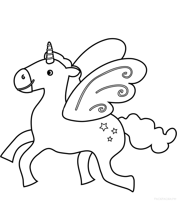 Раскраска Прекрасный Единорог » Раскраски.рф - распечатать ...