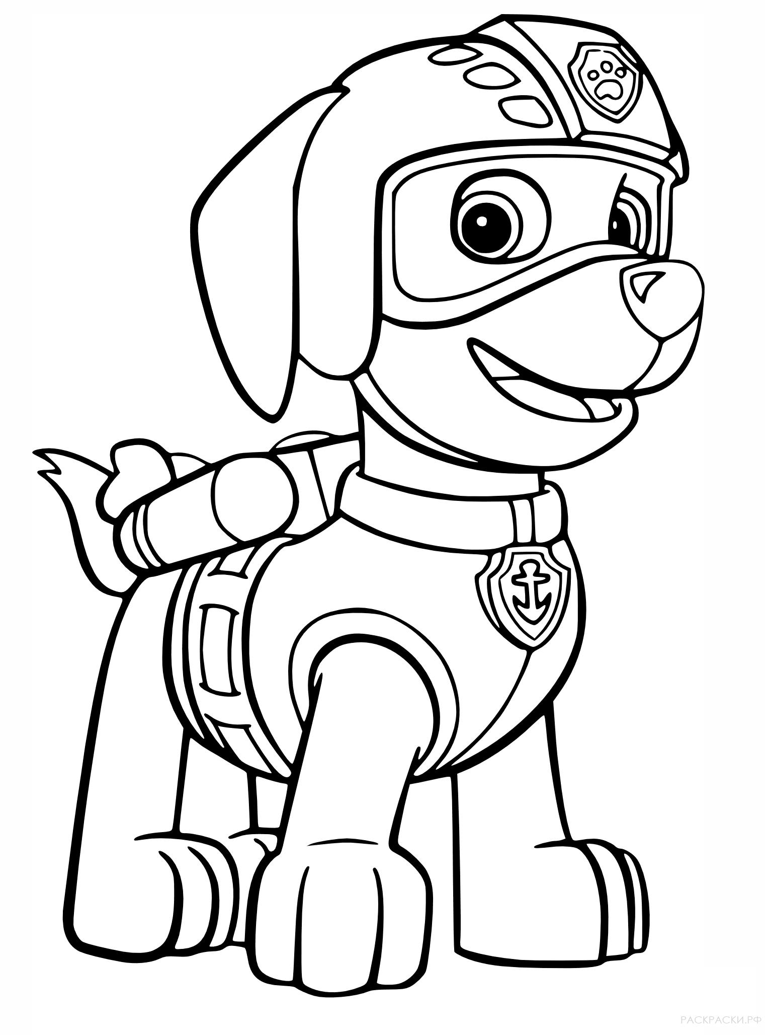 сегодняшний щенячий патруль картинки героев раскраска новым