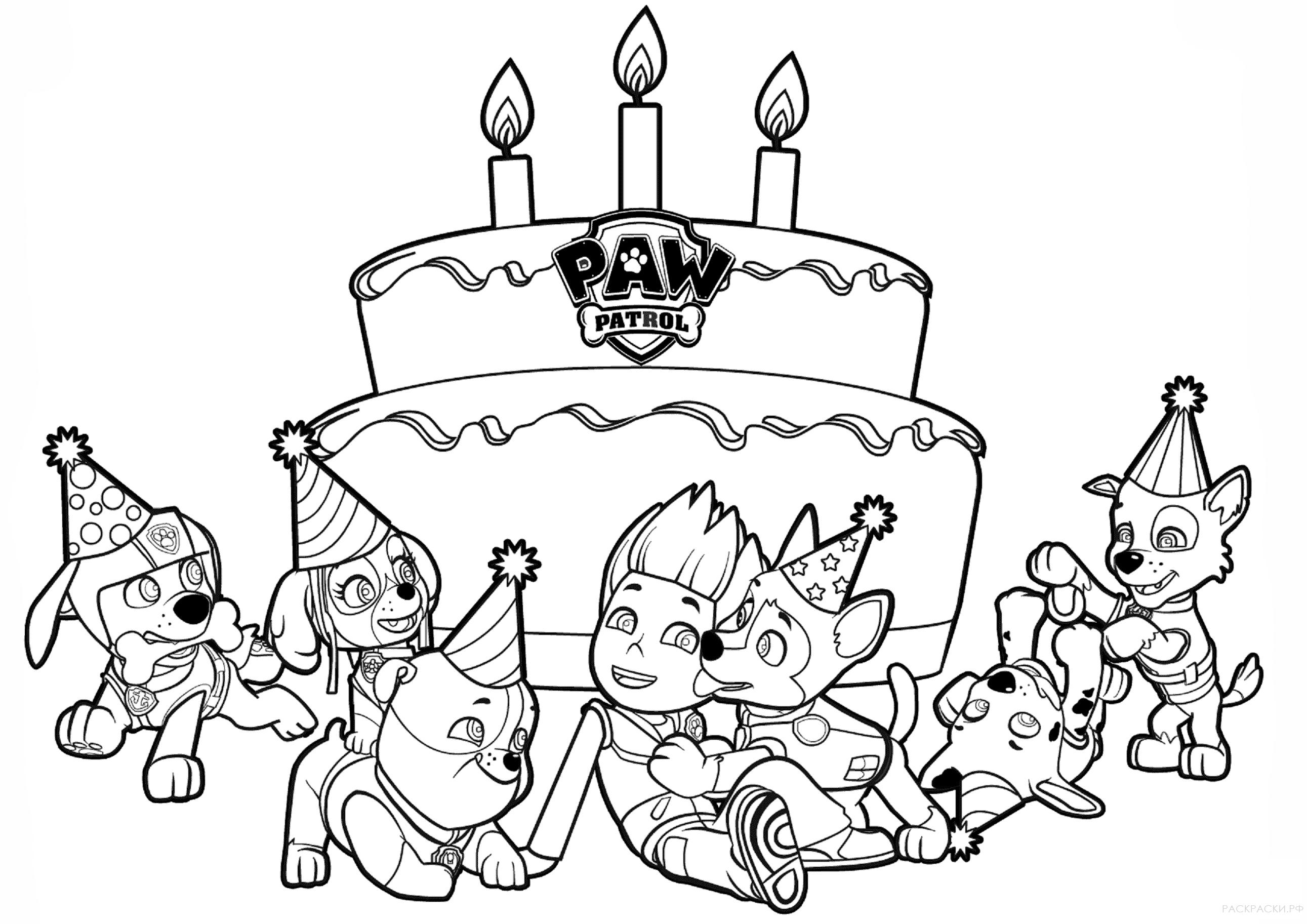 День рождения, раскраска на день рождения девочке 5 лет