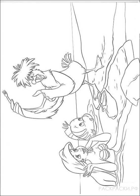 раскраска принц эрик и ариэль раскраски рф распечатать