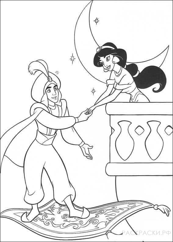 Раскраска Принцесса Жасмин и Аладдин