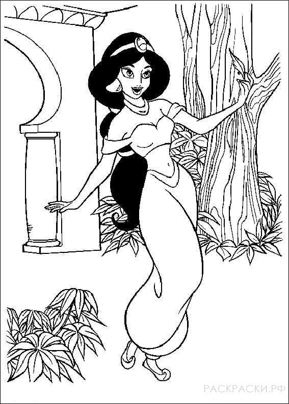 Раскраска Принцесса Жасмин гуляет