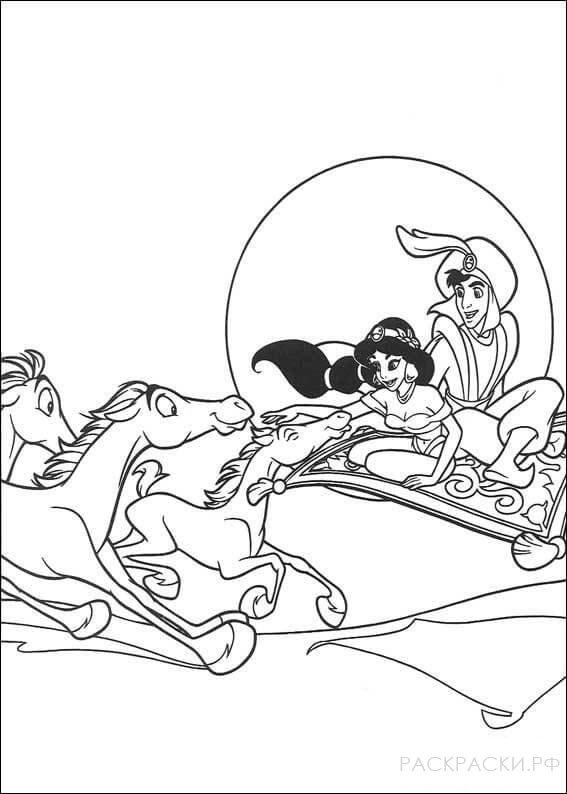 Раскраска Аладдин и Жасмин и лошади