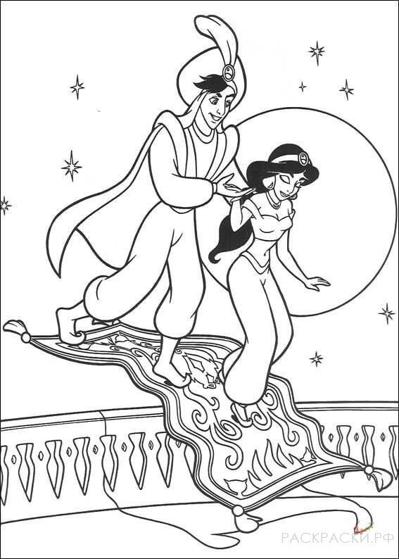 Раскраска Аладдин и Жасмин и луна
