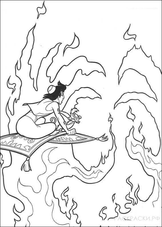"""Раскраска """"Аладдин с ковриком в огне"""""""