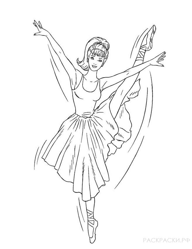 "Раскраска ""Балерина Барби танцует"""