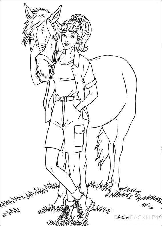 """Раскраска """"Барби гладит лошадь"""""""