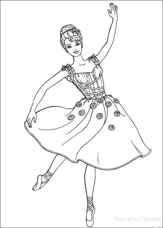 "Раскраска ""Балерина Барби танцует 2"""