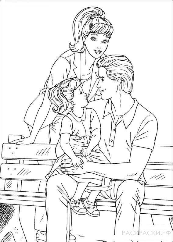 """Раскраска """"Барби с дочкой и мужем"""""""