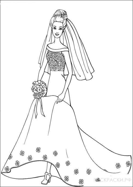 """Раскраска """"Барби в свадебном платье"""""""