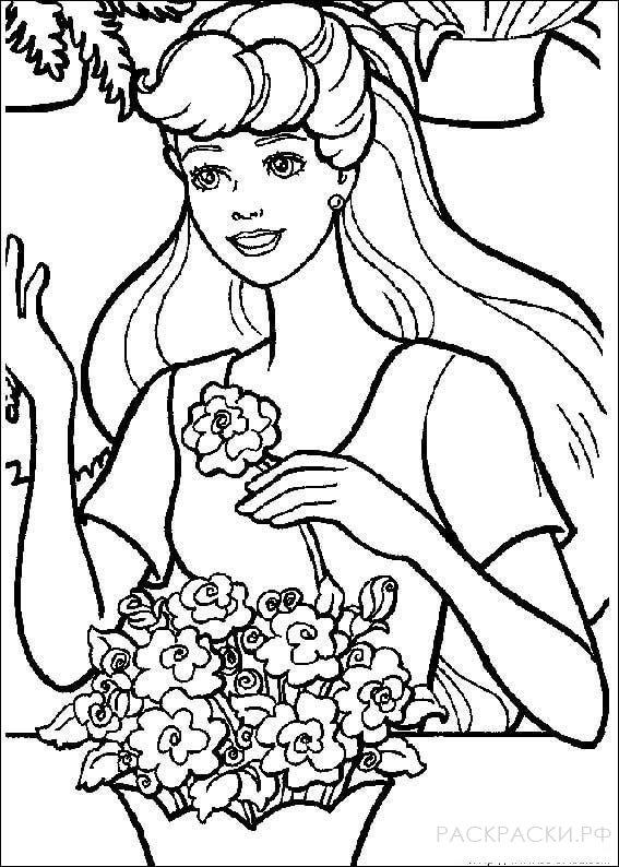 "Раскраска ""Барби с цветами"""