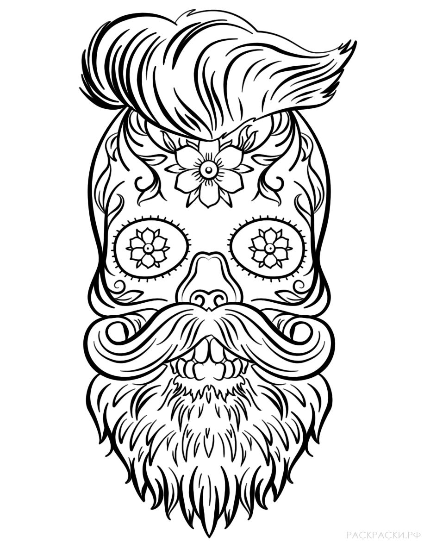 """Раскраска """"Калавера с бородой"""""""