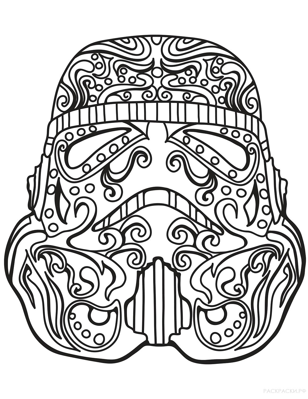 """Раскраска """"Голова-шлем из Звёздных войн"""""""