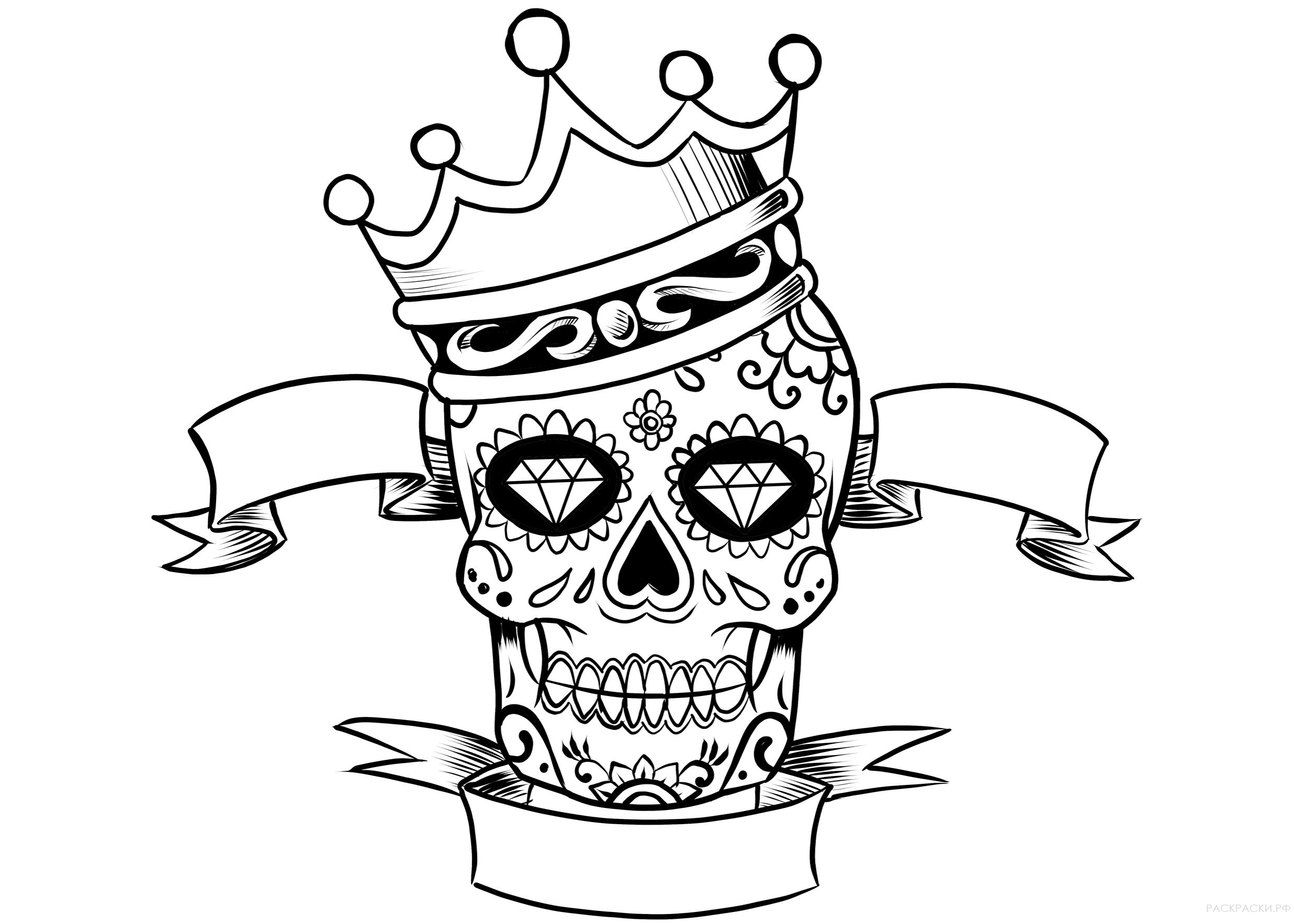 """Раскраска """"Калавера с короной"""""""