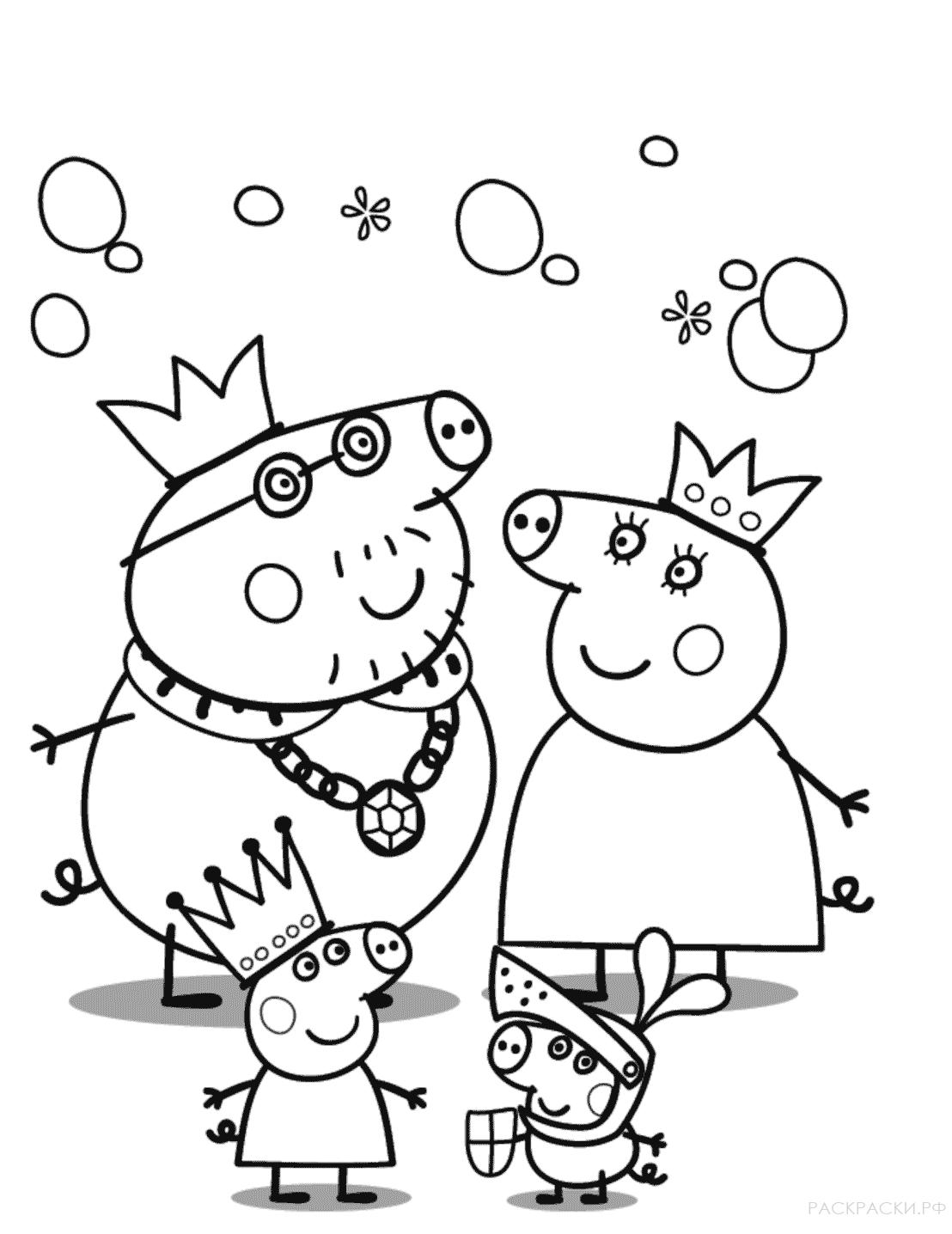 """Раскраска """"Свинка Пеппа и его королевская семья"""""""