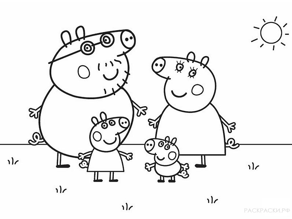 """Раскраска """"Свинка Пеппа с семьёй"""""""