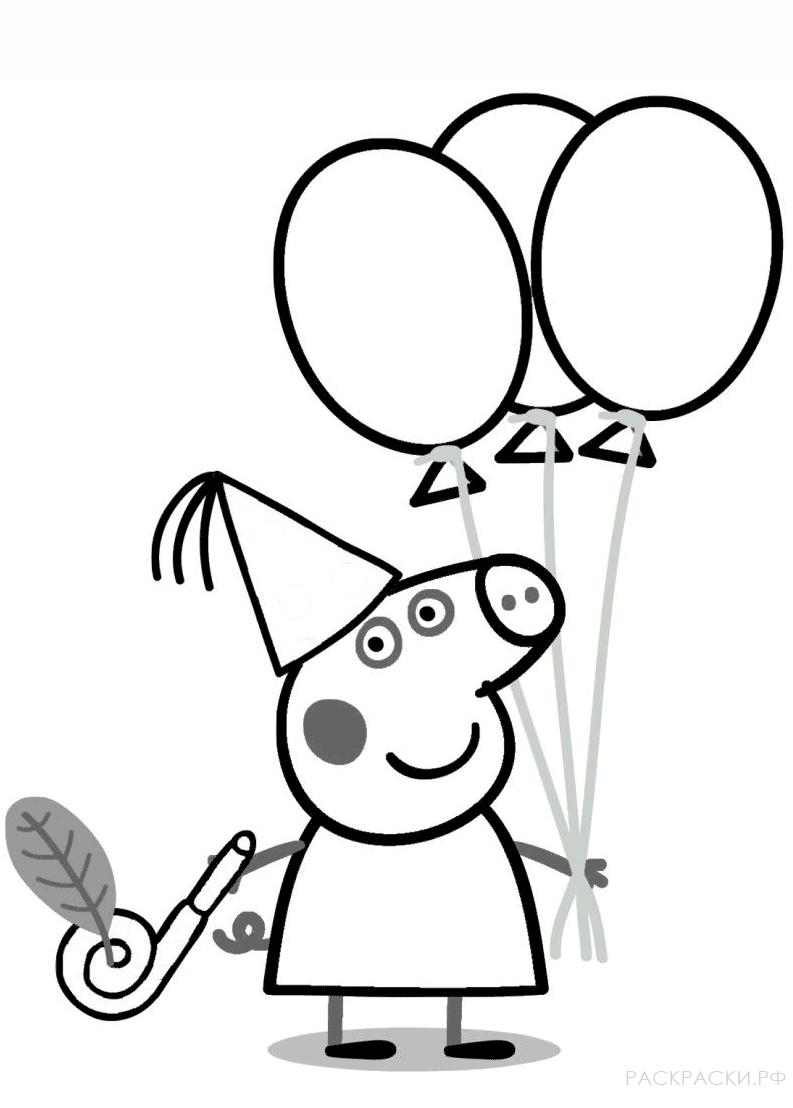 """Раскраска """"Свинка Пеппа с воздушными шарами"""""""