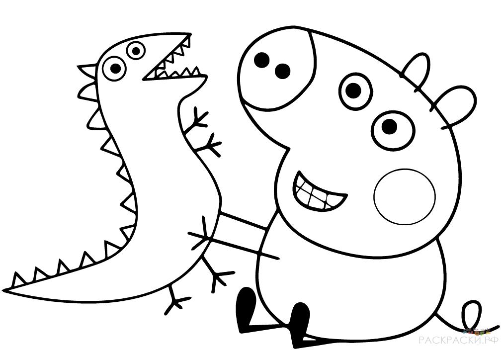 """Раскраска """"Малыш Джордж с динозавром"""""""